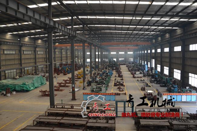 青工抛丸机生产环境
